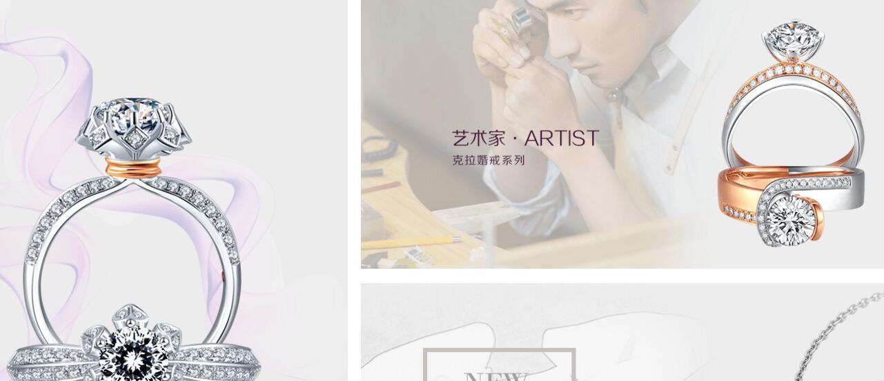 杭州网站建设品牌外观应该怎样定义